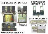 Elektryka - części zamienne do wózków widłowych BALKANCAR - Stycznik KPD-5 40V 100A